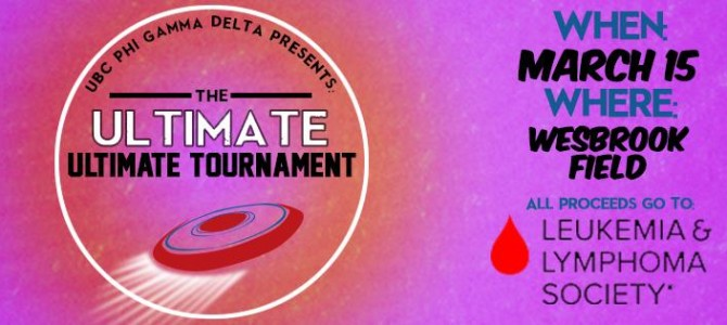 The Ultimate Ultimate Tournament